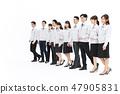 商業地產建築施工製造製造白背大集團 47905831