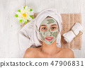 Young healthy woman with face mask. 47906831