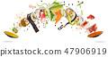 食物 食品 壽司 47906919