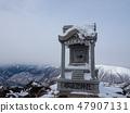Nasu Tea-Usu Dake ฤดูหนาวฤดูร้อนฤดูหนาวทิวทัศน์ 47907131
