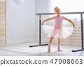 ballet, ballerina, girl 47908663