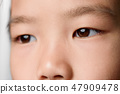 Little child eyes 47909478