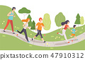 Young Men and Women Running and Jogging in Park, Physical Activities Outdoors, Healthy Lifestyle and 47910312