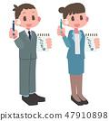 일본 유니버설 매너 협회 감수 소재 + 청각 장애인 47910898
