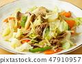 炒蔬菜 47910957