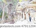 Takachiho Shrine 47911204