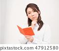 婦女的手困擾與退休金筆記本 47912580