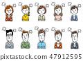 Multiple men and women: set 47912595