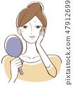 一個女人用手鏡看著他的臉困擾著 47912699