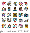 valentine's day pixel perfect color line icons 47913842