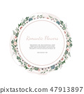 Floral wreath with green eucalyptus leaves, flower rose, anemone . Frame border with copy space. 47913897