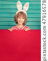 复活节 儿童 孩子 47916578