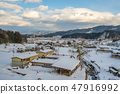 landscape of house and trees in snow with wintry  47916992
