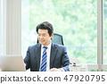 นักธุรกิจ 47920795