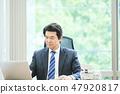 นักธุรกิจ 47920817