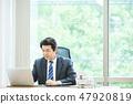 นักธุรกิจ 47920819