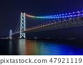 효고현 아카시 해협 대교의 야경 47921119