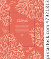 Design template with hand-drawn corals on a living coral background with place for text. 47921813