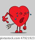 Crying heart comic illustration 47921923