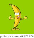 Happy banana with thumb up 47921924