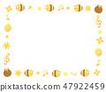 꿀벌의 프레임 1 47922459