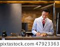商人旅館商務旅行企業場面圖像 47923363