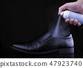 deodorant for men's shoes to get rid of unpleasant smell 47923740