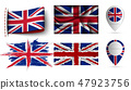 set of United Kingdom flags collection isolated 47923756