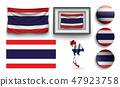 set of thailand flags collection isolated 47923758