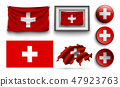set of Switzerland flags collection isolated 47923763