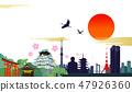 ภาพประกอบสัญลักษณ์ของญี่ปุ่น 47926360