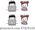 Children using laptops and smartphones 47929129