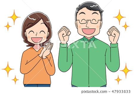 부부 부모 애니메이션 풍의 터치 47933833
