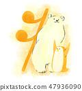 16 분 쉼표 약속 백곰 펭귄 47936090
