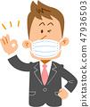 마스크를 착용 한 젊은 사업가 신인 47936503