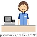Female store clerk 47937195
