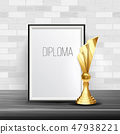 Certificate Diploma With Golden Cup Vector. Award Template. Winner Trophy. A4 Frame. 3D Realistic 47938221