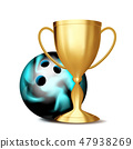Bowling Award Vector. Bowling Ball, Golden Cup. For Sport Promotion. Tournament, Championship Flyer 47938269