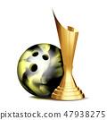 Bowling Game Award Vector. Bowling Ball, Golden Cup. Modern Tournament. Design Element For Sport 47938275