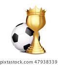 Soccer Award Vector. Football Ball, Golden Cup. Banner Advertising. Sport Event Announcement 47938339