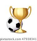 Soccer Award Vector. Football Ball, Golden Cup. Sports Game Event Announcement. Football Banner 47938341