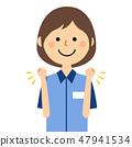 女职员胆量姿势 47941534