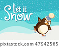 Let it Snow Greeting Card, Penguin Skates on Snow 47942565
