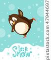 Penguin on Skates, Bird Skating on Ice Rink, Xmas 47944697