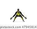 Goalkeeper ready to save on white background 47945814