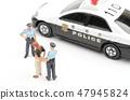 체포 이미지 47945824