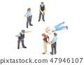 체포 이미지 47946107