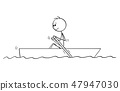 Cartoon Drawing of Man Paddling in Small Boat on Water 47947030