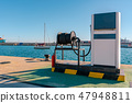 Yacht gas station at harbour. 47948811