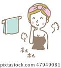 洗澡【畫線·系列】 47949081